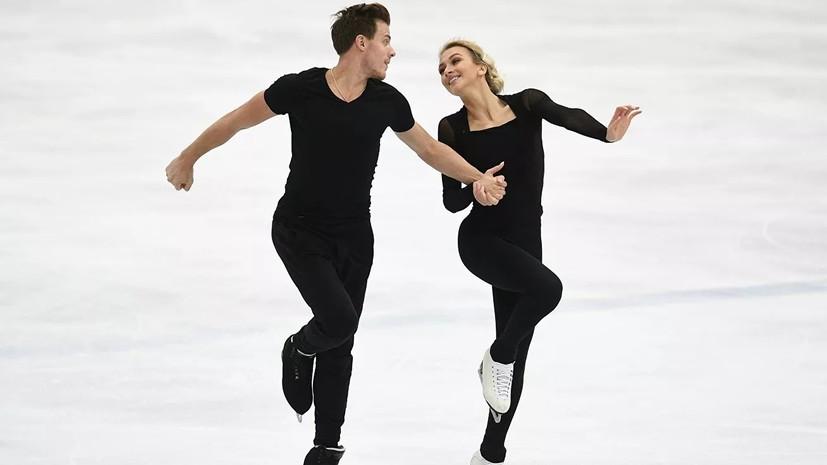Синицина и Кацалапов победили в танцах на льду на этапе Гран-при в Китае