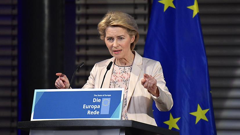 Война концепций: что стоит за призывом главы Еврокомиссии освоить «язык силы»