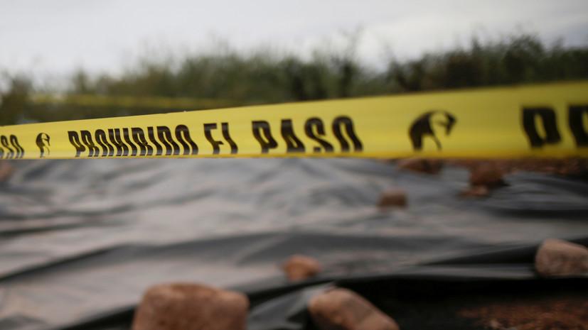 Пять полицейских погибли в результате нападения на патруль в Мексике