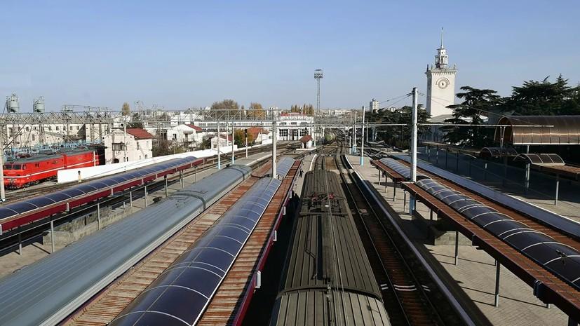 Более 5 тысяч билетов на поезда в Крым продано за первые сутки