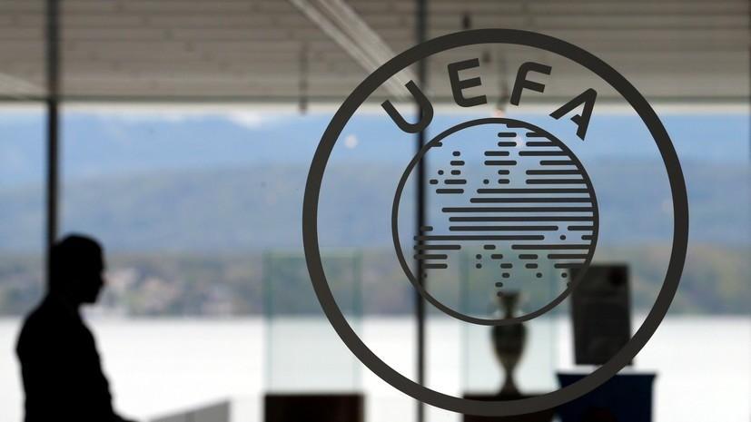 СМИ: УЕФА ведёт переговоры о проведении финала ЛЧ 2024 года в США