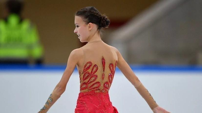 Щербакова завоевала золото на этапе Гран-при в Китае