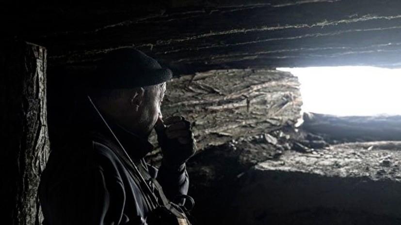 В ДНР дали сигнал о готовности начать отвод сил в Петровском