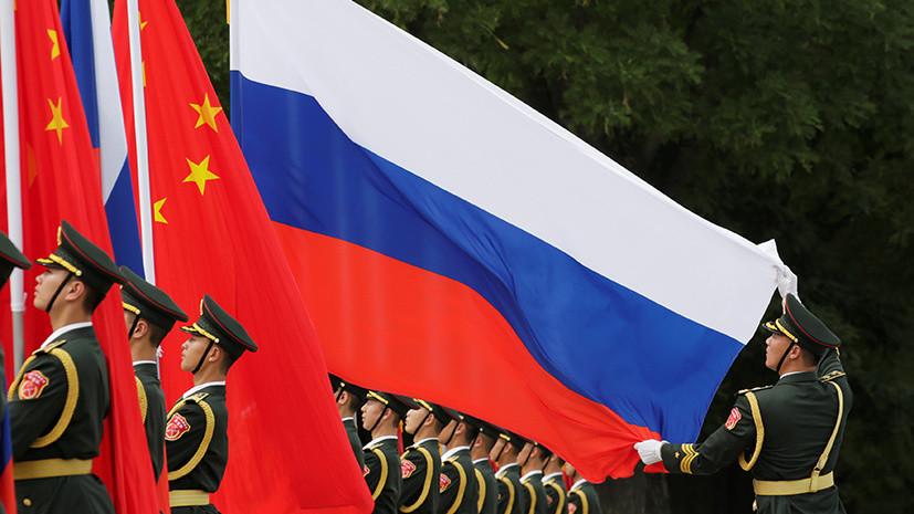 В противовес союзу с Китаем: в Швейцарии предложили вернуть Россию в европейское пространство