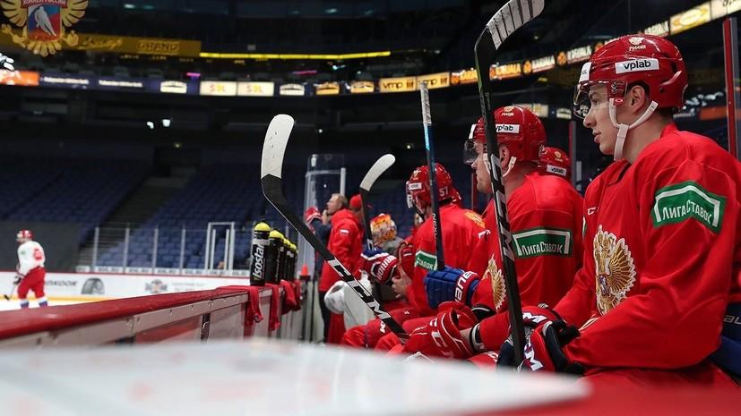 Объявлен состав сборной России по хоккею на матч Кубка Карьяла со Швец