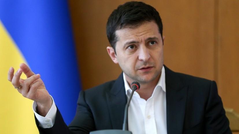 Зеленский подписал указ о неотложных мерах по проведению реформ