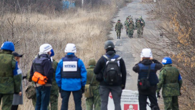 В ДНР заявили об отводе своих сил в районе Петровского