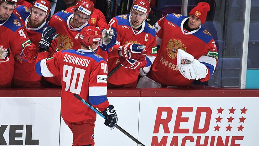 «Победа не доставила полного удовлетворения»: что говорили после успеха сборной России по хоккею в матче со Швецией