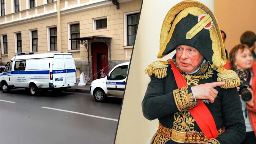 «В рюкзаке обнаружены женские руки и пистолет»: что известно об убийстве 24-летней девушки в Санкт-Петербурге