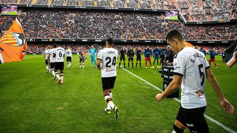 «Валенсия» без Черышева победила «Гранаду» в матче Примеры