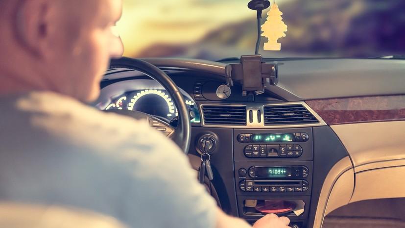 В России могут начать поощрять аккуратных водителей в 2020 году