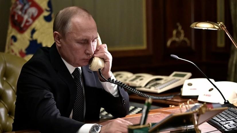 Путин провёл телефонный разговор с Эрдоганом по ситуации в Сирии