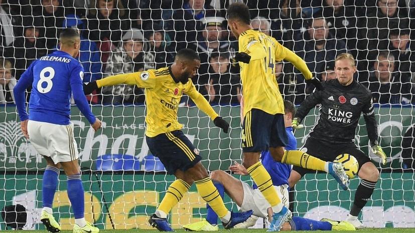 «Арсенал» продлил безвыигрышную серию в АПЛ, проиграв «Лестеру»