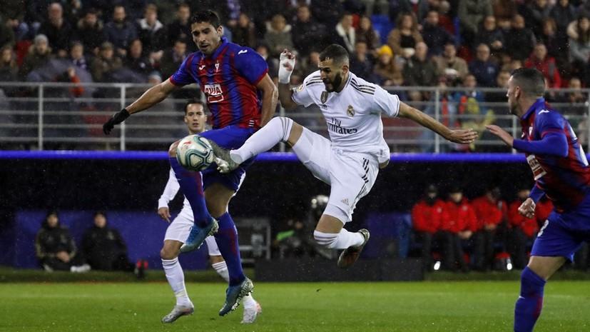 «Реал» на выезде разгромил «Эйбар», Бензема оформил дубль