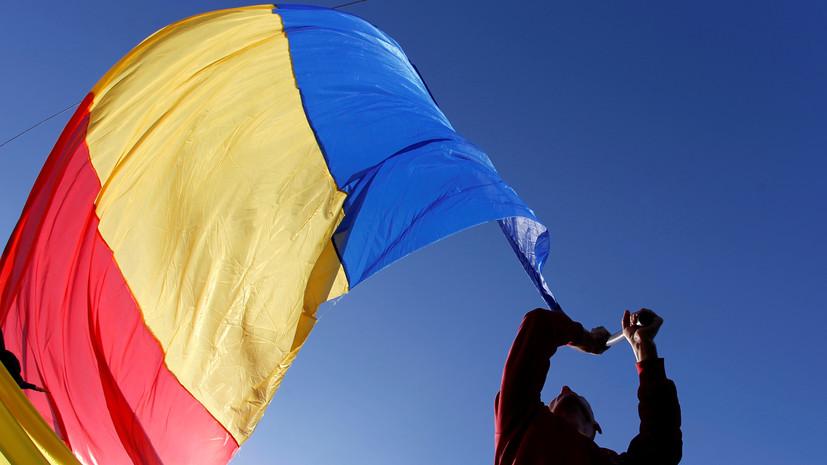 В Румынии проходят выборы президента