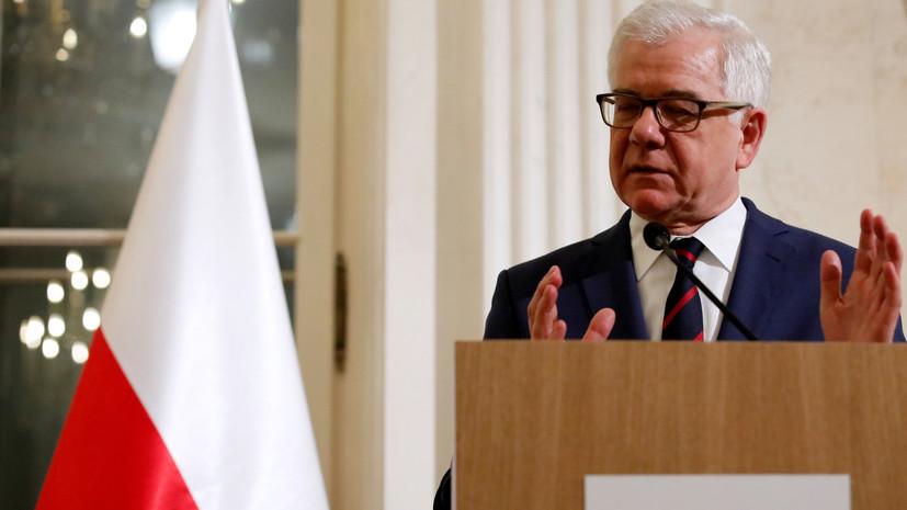 Глава МИД Польши оценил ситуацию с задержанием националиста Мазура