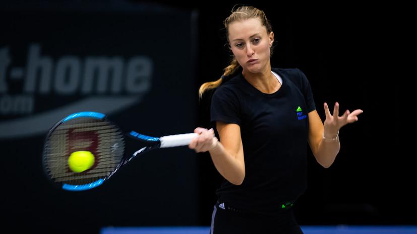 Сборная Франции по теннису выиграла Кубок Федерации