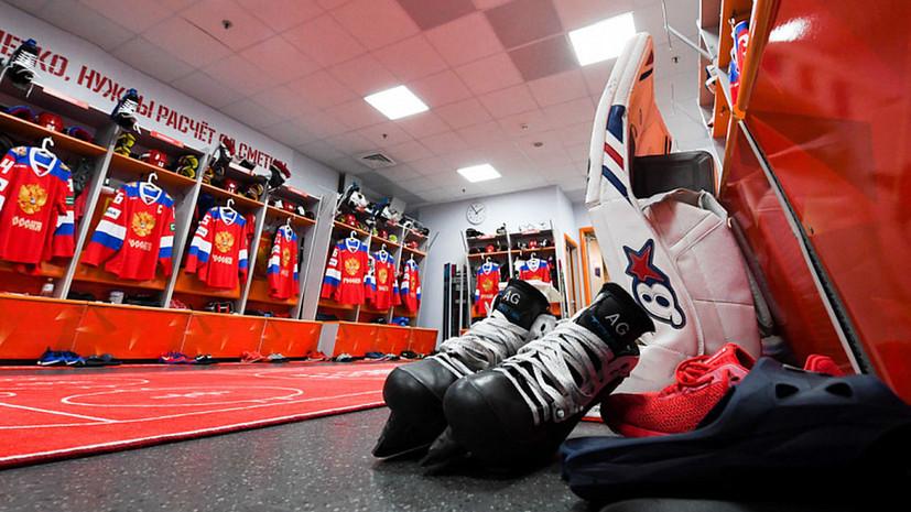Стал известен состав сборной России по хоккею на матч Кубка Карьяла с Чехией