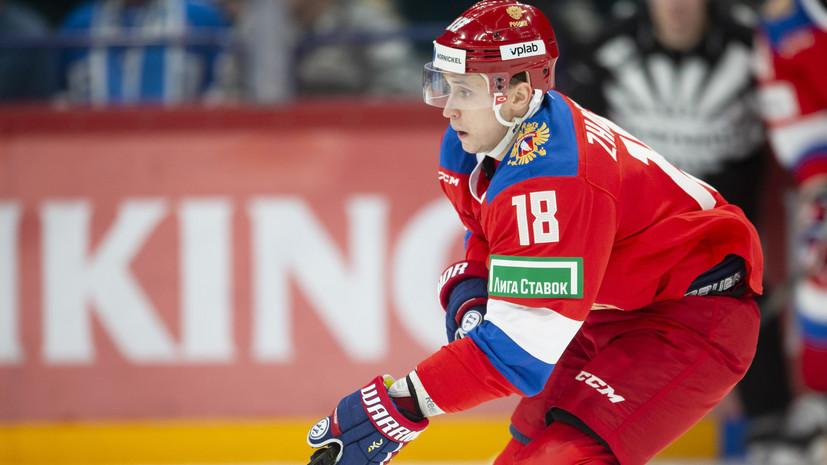 Хоккеист сборной России Жафяров не сыграет с Чехией из-за травмы