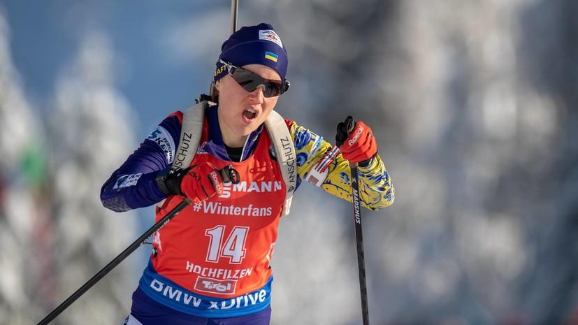Украинская биатлонистка раскритиковала подготовку к отборочным стартам в России