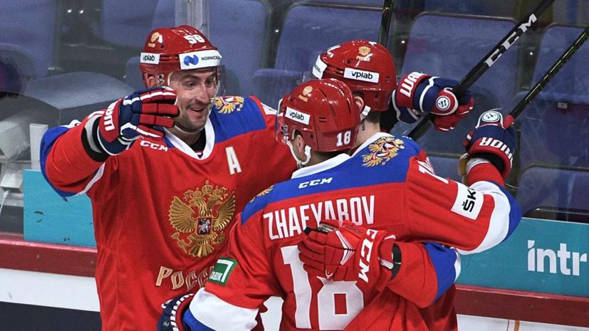 Россия проиграла Чехии на хоккейном Кубке Карьяла