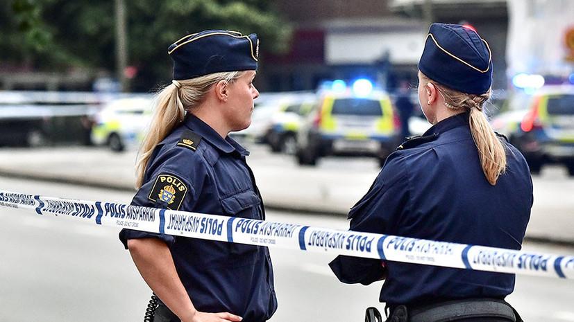 В результате стрельбы в Швеции погиб подросток