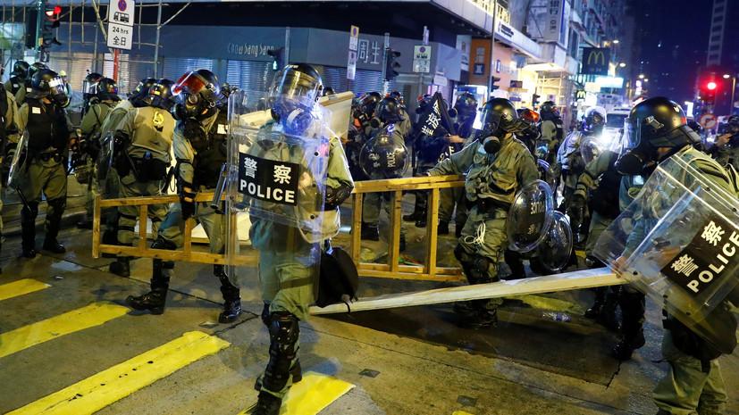 Полиция в Гонконге применила против демонстрантов слезоточивый газ