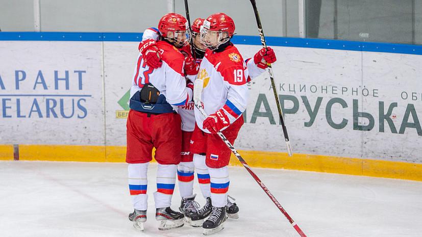 Хоккеисты юниорских сборных России и Беларуси устроили массовую драку на льду