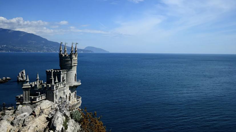 Депутат бундестага: Крым останется российским