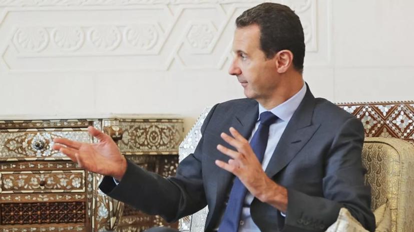 Асад считает исторической ролью США разграбление стран