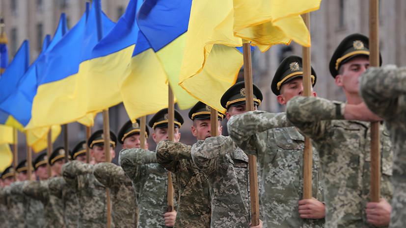 «Повторение тезисов Порошенко»: как Украина намерена защищаться от «российской агрессии»