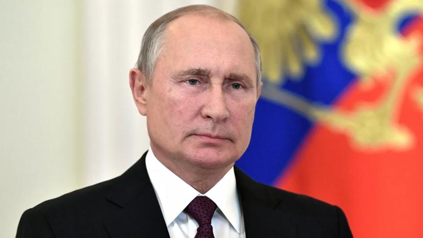 Путин объяснил сокращение расходов на оборону и безопасность