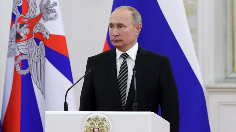 Путин указал на хищения сотен миллионов при строительстве Восточного