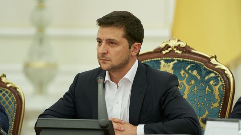 Зеленский заявил о разработке закона о всеукраинском референдуме