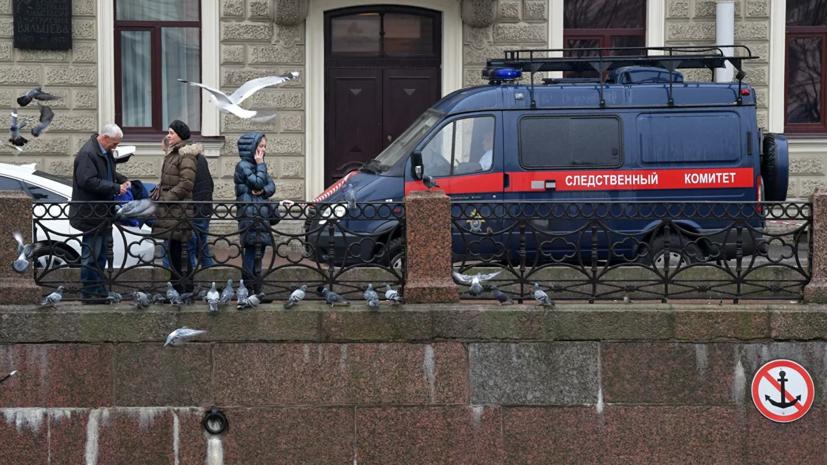 В Кремле назвали актом безумия убийство девушки доцентом СПбГУ