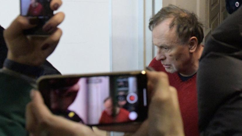 Доценту СПбГУ Соколову предъявлено обвинение в убийстве