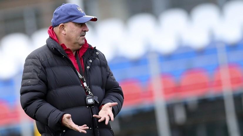 Черчесов назвал главный плюс успешного выступления сборной России на ЧМ