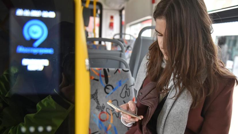 В автобусах Подмосковья начали информировать о стоимости проезда на МЦД