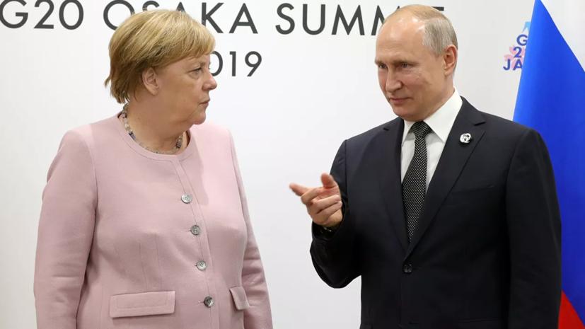 Путин и Меркель обсудили переговоры по транзиту газа через Украину