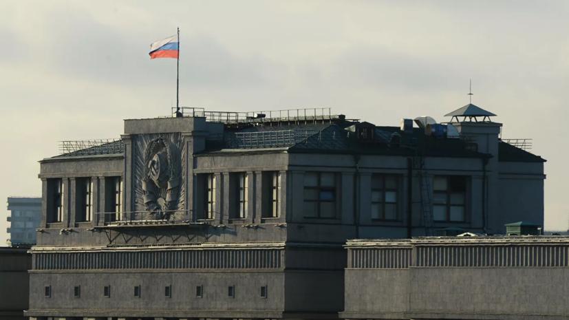 В Госдуме прокомментировали слова Помпео о военной помощи Украине