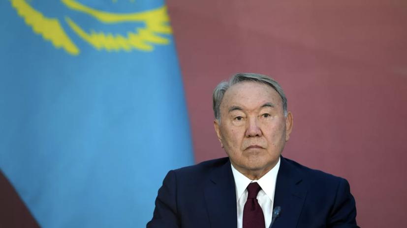 Назарбаев предложил создать альянс лидеров за безъядерное оружие