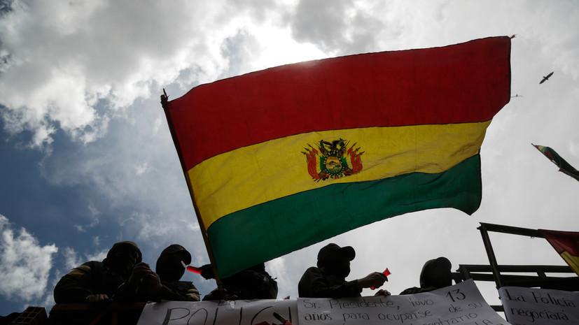 Министр обороны Боливии подал в отставку