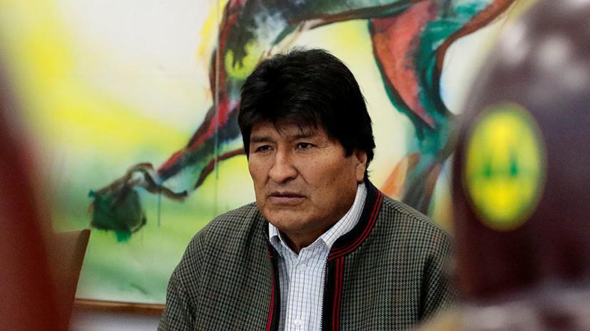 «Находится под защитой»: Моралес вылетел из Боливии в предоставившую ему политическое убежище Мексику