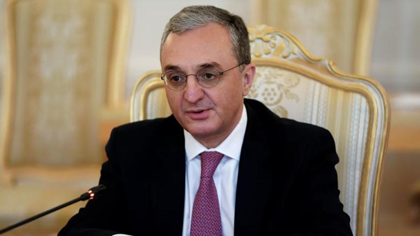 Глава МИД Армении назвал визит Лаврова в Ереван продуктивным