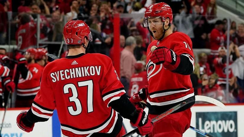 «Каролина» разгромила «Оттаву» в матче НХЛ, Свечников набрал два очка
