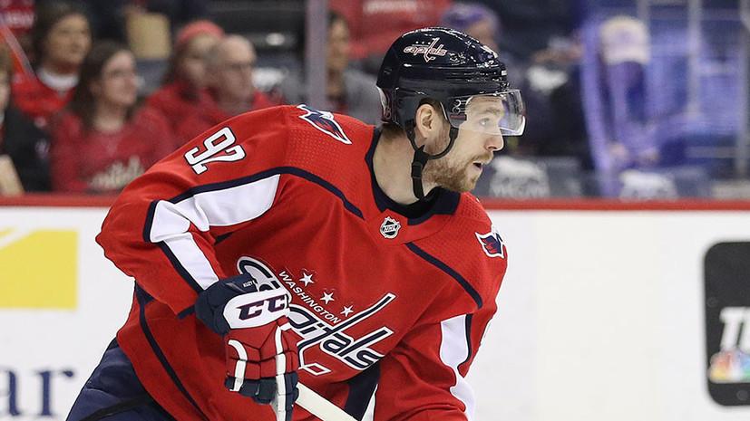 Кузнецов признан второй звездой игрового дня в НХЛ