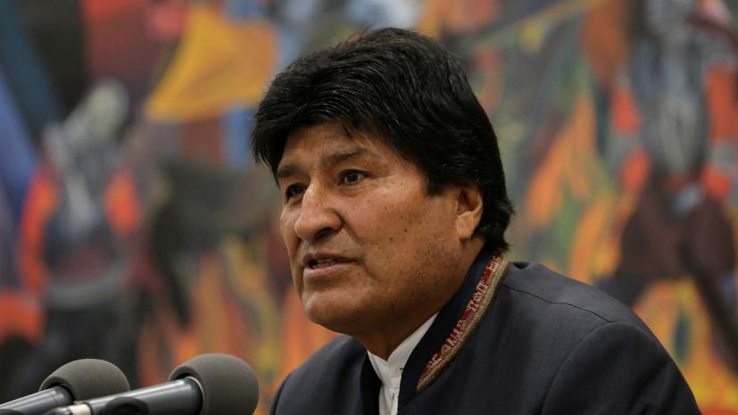 СМИ: Самолёт с Моралесом на борту приземлился в Парагвае