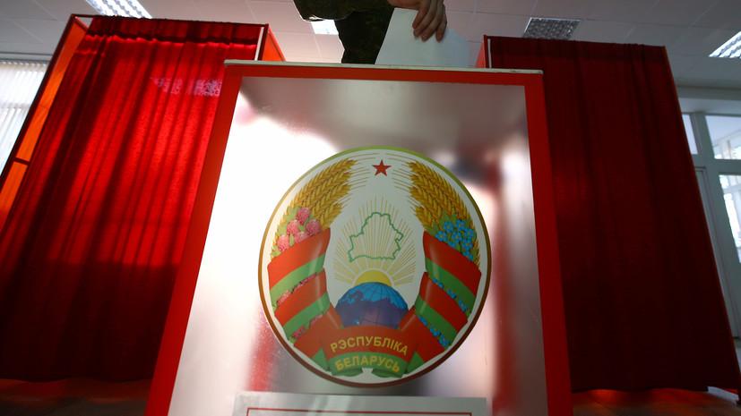 В Белоруссии началось досрочное голосование на выборах в парламент