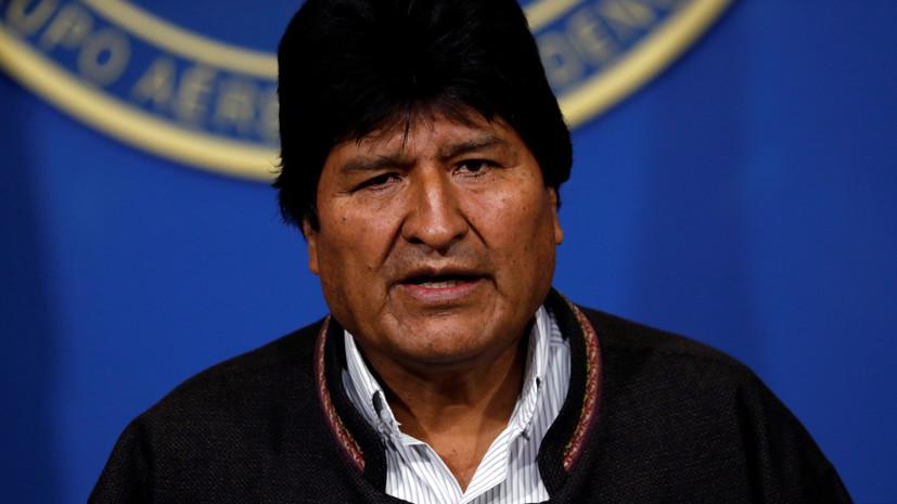 СМИ: Самолёт с Моралесом вылетел из Парагвая в Мексику