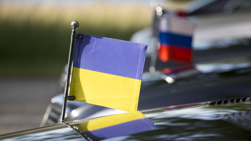Украина в случае снятия санкций с России потребует компенсацию